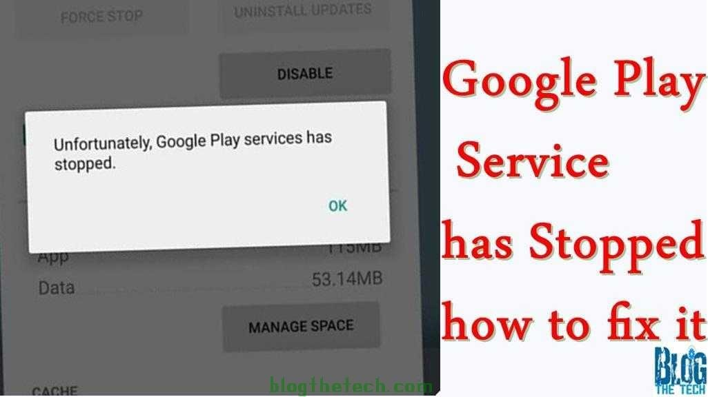 Google Play Services has Stopped how to fix it