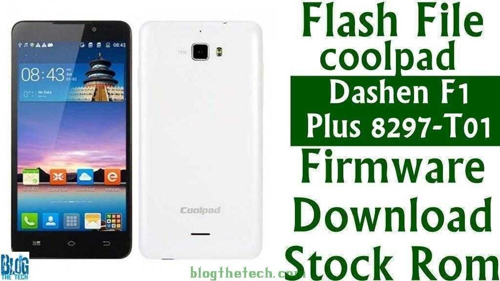 Coolpad 8297-T01 Firmware